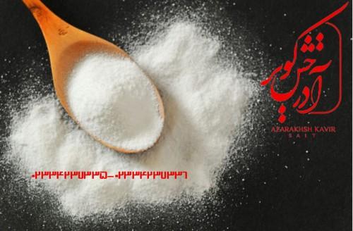نمک برای صنایع چرم
