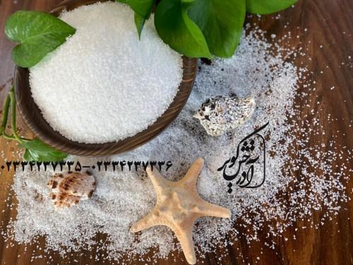 فروش نمک شکری آذرخش کویر