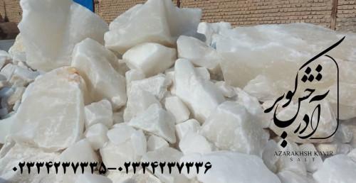 سنگ نمک سفید درجه یک